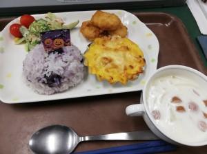 12 紫芋ごはん